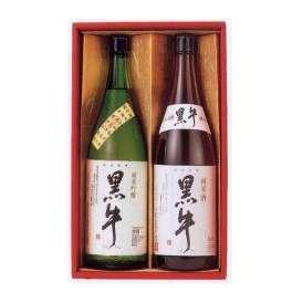 和歌山 黒牛ギフトセット 【純米吟醸・純米】 Z-62ギフト