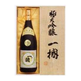 和歌山 名手酒造店ギフトセット 【極大吟醸 一掴(ひとつかみ)】 z-100ギフト(木箱入)