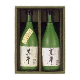 和歌山 黒牛ギフトセット 【純米吟醸 純米酒】 NE-30ギフト