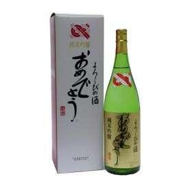 和歌山県 初光酒造 純米吟醸 おめでとう 贈答用ギフト OG-30 1800ml