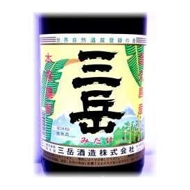 芋焼酎 三岳 1800ml 鹿児島県 三岳酒造
