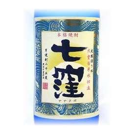 天然湧き水仕立 七窪(ななくぼ) 芋焼酎 1800ml