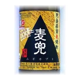 芳ばしさとまろやかさの、麦兜(むぎかぶと) 1800ml 佐賀県 窓乃梅酒造