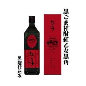 黒ごま祥酎紅乙女黒角 25度 720ml 福岡県 紅乙女酒造