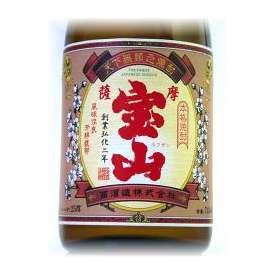 紅 薩摩宝山 720ml 鹿児島県 西酒造