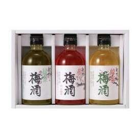 紀州梅酒 3種セット 緑茶梅酒・赤い梅酒・蜂蜜梅酒 300ml  NUB-15