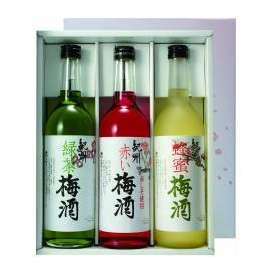 紀州梅酒 3種セット 緑茶梅酒・赤い梅酒・蜂蜜梅酒 720ml  NU-30