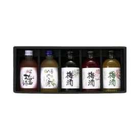 紀州梅酒 5種セット 中野梅酒・山椒梅酒・緑茶梅酒・赤い梅酒・蜂蜜梅酒 300ml  NUB-26