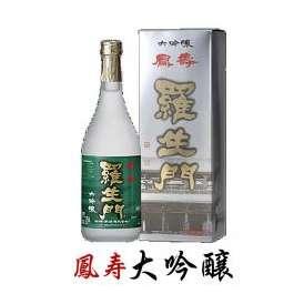和歌山県 田端酒造 羅生門 「鳳寿」 大吟醸 720ml 化粧箱入