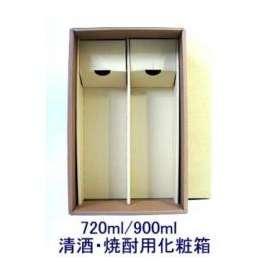 720/900ml 2本用化粧箱
