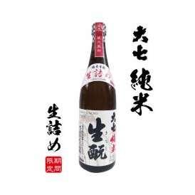 福島県 大七 純米生もと 生詰め 期間限定酒 720ml