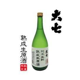 福島県 大七酒造 純米生もと 熟成生原酒 限定酒 720ml
