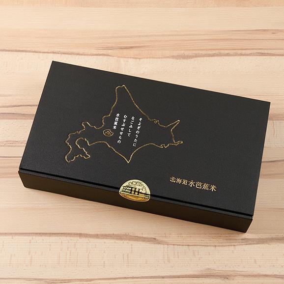 The北海道ファーム特選 卵かけごはんギフト03