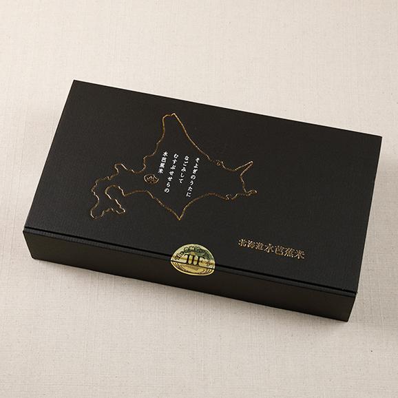 The北海道ファーム水芭蕉米カレードレッシングセット03