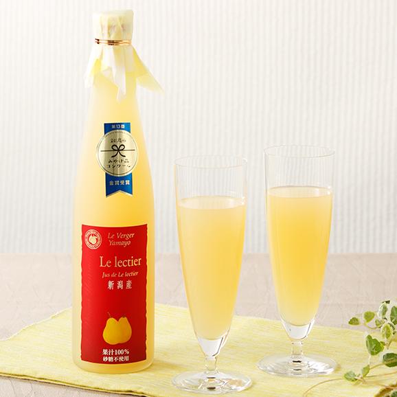 ルレクチェジュース 500ml×2本セット(果汁100%ストレートジュース)01