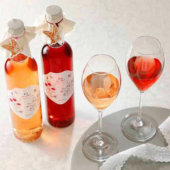 福山薔薇人(ふくやまバラード)バラジュース2本セット 赤・ピンク01
