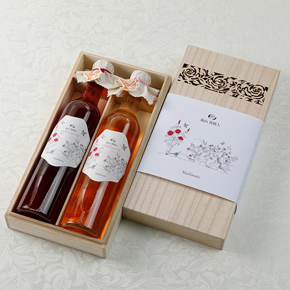 福山薔薇人(ふくやまバラード)バラジュース2本セット 赤・ピンク04