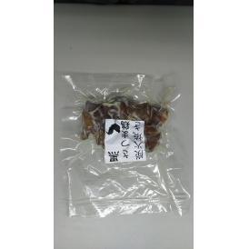 黒さつま鶏炭火焼き100g