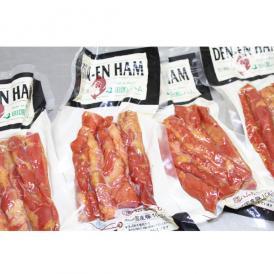 新鮮な国産豚使用 豚はらみ燻製