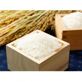 岡山県産 水稲うるち米 ひのひかり