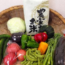 久保農園自慢のお米と野菜のセット