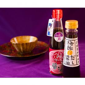梅酢だし醤油