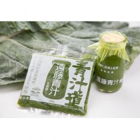遠藤青汁【生】特殊冷凍