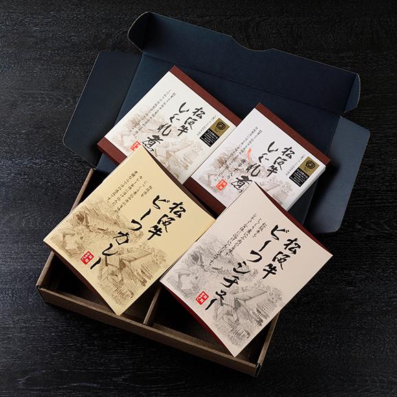 松阪牛よくばりセット04