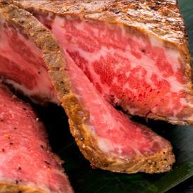 冷凍 松阪牛ローストビーフ