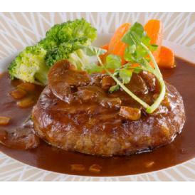 冷凍 松阪牛ハンバーグ(生)4個入り (ソース付)
