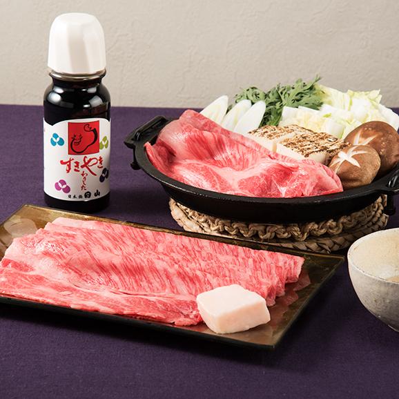 すき焼割烹日山 国産黒毛和牛肩ロースすき焼01