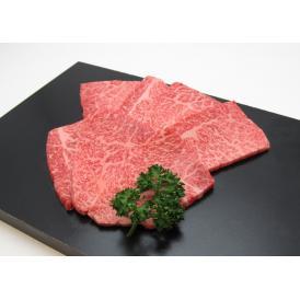 日山 国産黒毛和牛もも焼肉