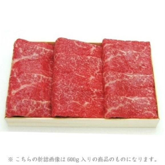 国産黒毛和牛 ももしゃぶしゃぶ用折詰 1折 450g 入 (約3人前)02