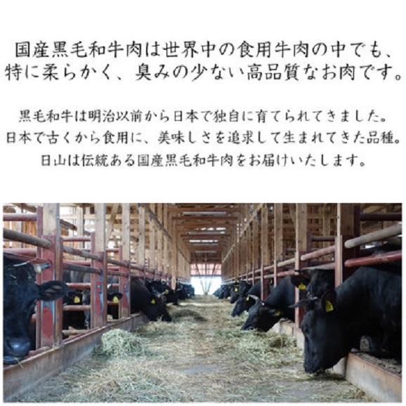 国産黒毛和牛 ももしゃぶしゃぶ用折詰 1折 450g 入 (約3人前)06