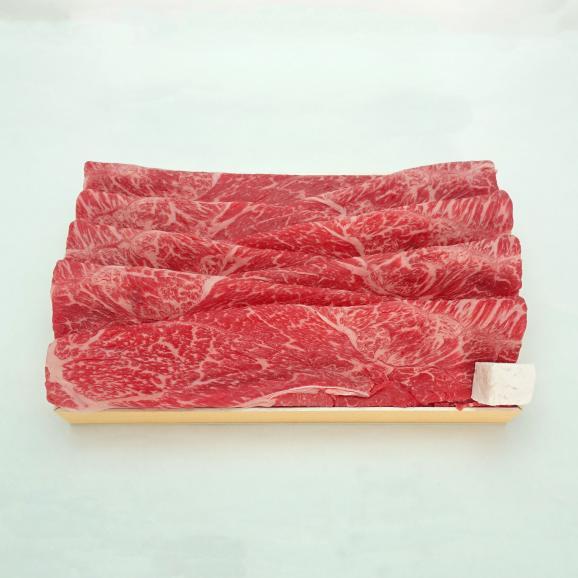 国産牛 肩すき焼01