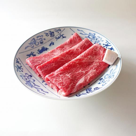 国産牛 肩すき焼02