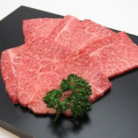 日山特撰・和牛肉(国産) モモ焼肉用折詰 1折 750g 入(約5人前)
