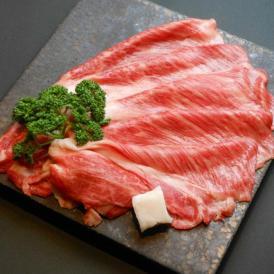 国産黒毛和牛 肩ロースすき焼用折詰  1折 600g 入 (約4人前)