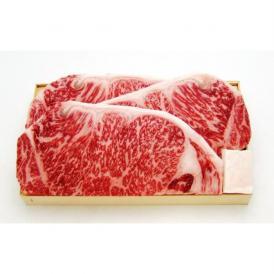 国産黒毛和牛  サーロインステーキ用折詰 1折 600g 入 ( 200g×3枚)