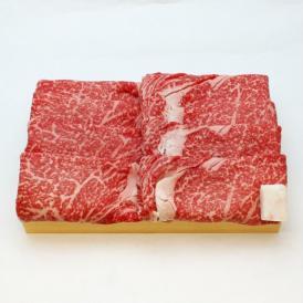 日山特撰・和牛肉(国産) ロースすき焼用折詰 1折 750g 入(約5人前)