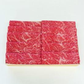 国産黒毛和牛 ロースしゃぶしゃぶ用折詰 1折 600g 入 (約4人前)