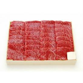 国産黒毛和牛 もも焼肉用折詰 1折750g 入 (約5人前)