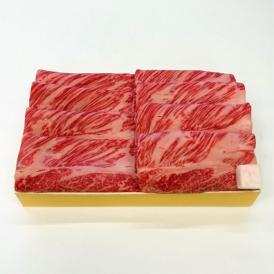 日山特撰・和牛肉(国産) 肩ロースすき焼用折詰 1折 750g 入(約5人前)