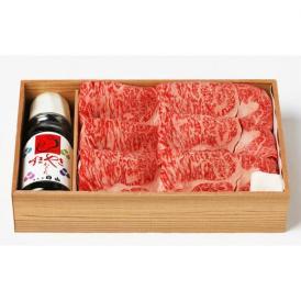 国産黒毛和牛 ロースすき焼用割下付 1折 600g 入 (約4人前)