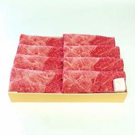 お歳暮に最適!送料無料 日山特撰・和牛肉(国産) 肩すき焼用折詰 1折 600g 入(約4人前)