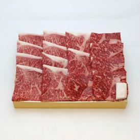 国産牛 ロース焼肉用折詰 1折 600g 入 (約4人前)