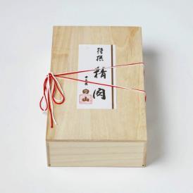 包装 杉折箱