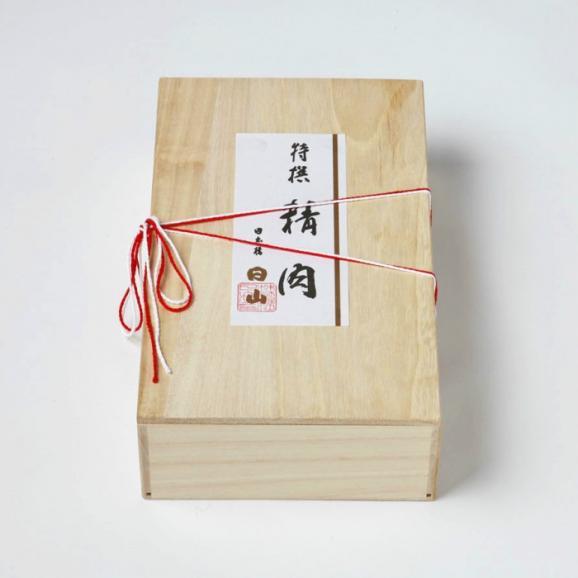 包装 杉折箱01