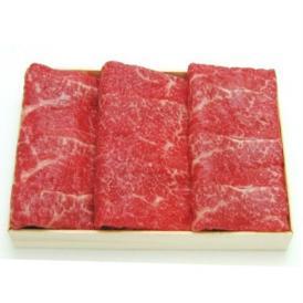 国産黒毛和牛 ももしゃぶしゃぶ用折詰 1折 750g 入 (約5人前)