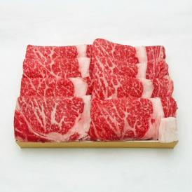 国産牛 リブロースすき焼用折詰 1折 600g 入